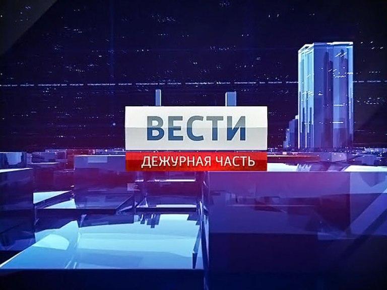 для термобелья вести на россия 1 архив составу применяемых материалов